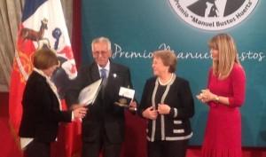 Premio Manuel Bustos 2016