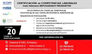 Difusión certificación de competencias